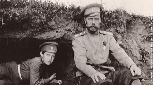Le tragique destin des Romanov