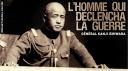 Général Kanji Ishiwara - L'homme qui déclencha la guerre