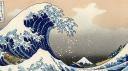 Visite à Hokusai