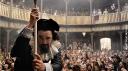 Shakespeare : l'ombre d'un doute